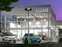 フランス、イタリア車のセレクトショップ、ヨーロッパからも自社にて直輸入してます。