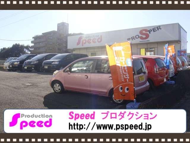 [埼玉県]Speed