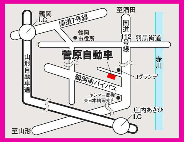 (有)菅原自動車紹介画像