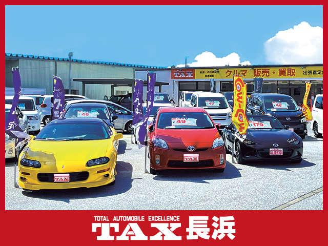 TAX長浜 の店舗画像