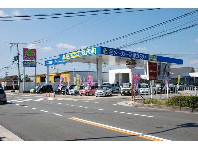 [兵庫県]カーズカフェ カーベル姫路東