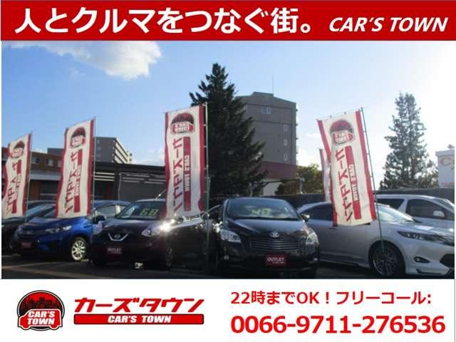 CAR'S TOWN ~カーズタウン~紹介画像