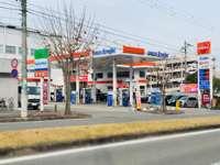 エクスプレス 三田フラワータウン店