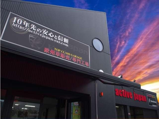 [神奈川県]アクティブジャパン インポート カー ショップ/ケルベロス エアロ ショップ