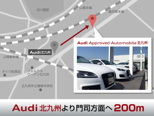 Audi Approved Automobile 北九州  お店紹介ダイジェスト 画像3