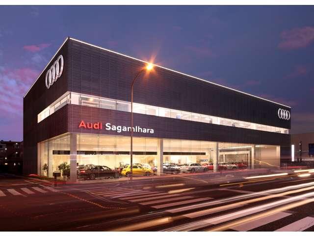[神奈川県]株式会社ファーレン九州 Audi Approved 相模原