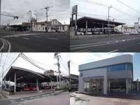 株式会社ファーレン九州