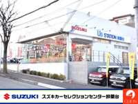 (株)スズキ中兵庫販売 スズキカ―セレクションセンター鈴蘭台 メイン画像