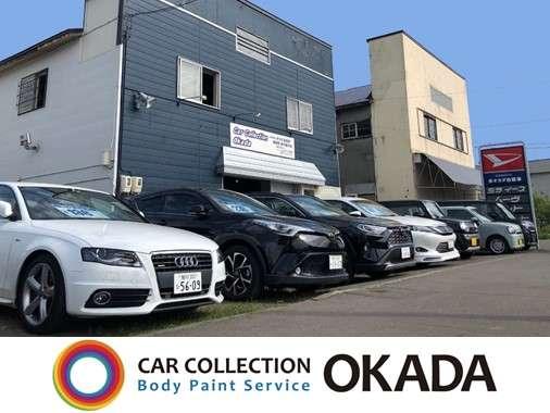 (株)オカダ自動車 の店舗画像