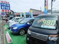 【良い車をより安く♪】オークション出品前の買取車両をお値打ち価格でダイレクト販売