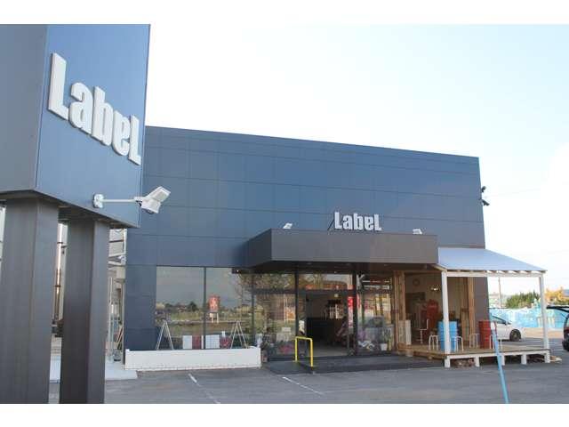 カーライフショップ レイベル の店舗画像