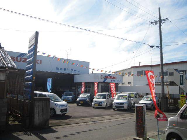 田中モータース の店舗画像