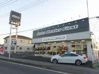 オートディーラーファーストでは高品質なお車を数多く販売致しております。