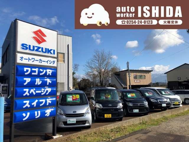 [新潟県]auto worker ISHIDA