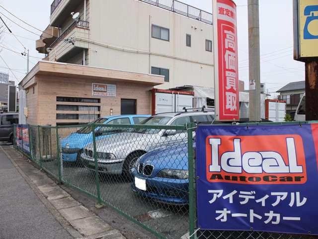 Ideal Auto Car の店舗画像