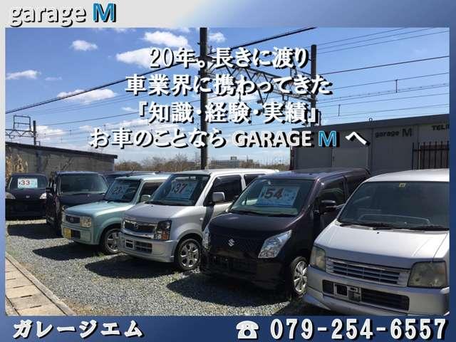 [兵庫県]garage M