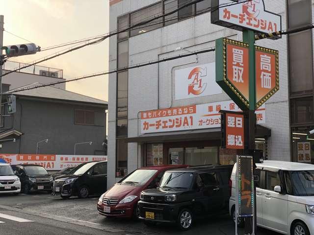 ユーポス橋本店 の店舗画像