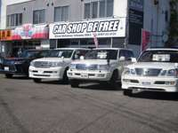 (株)ビーフリー CAR SHOP Be Free