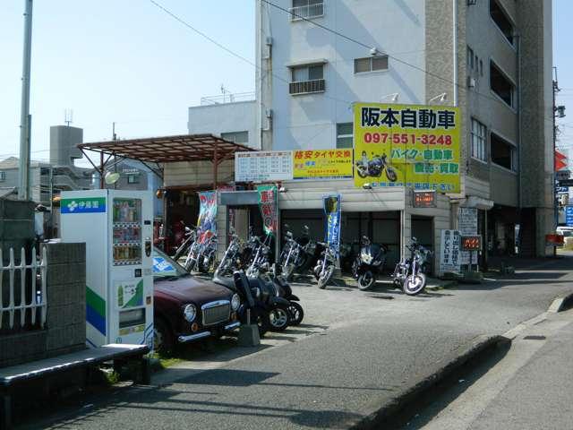 [大分県]阪本自動車