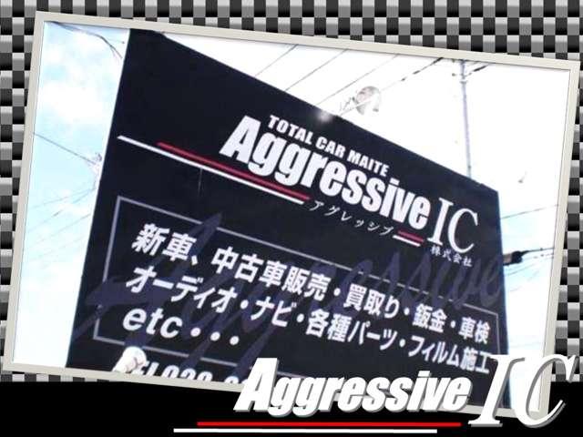[栃木県]Aggressive IC(株)