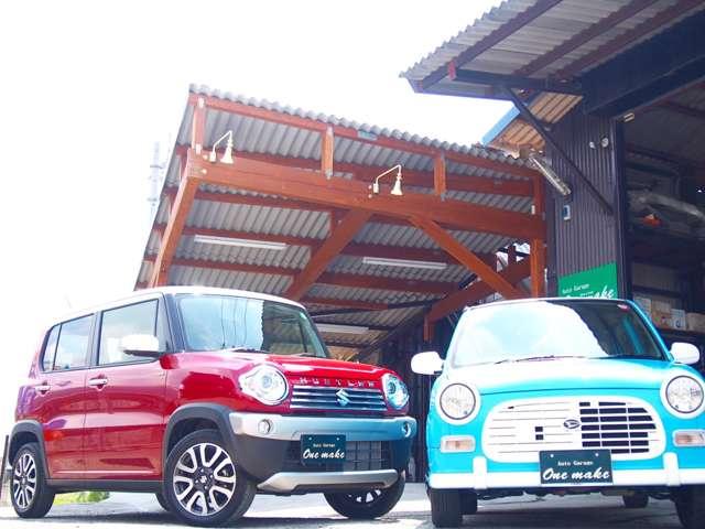 [愛媛県]Auto Garage Onemake