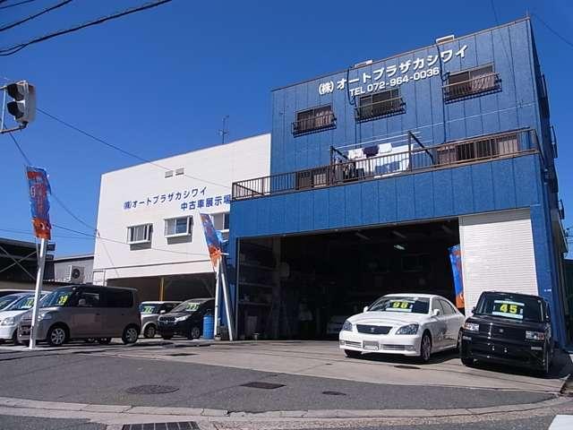 オートプラザカシワイ の店舗画像