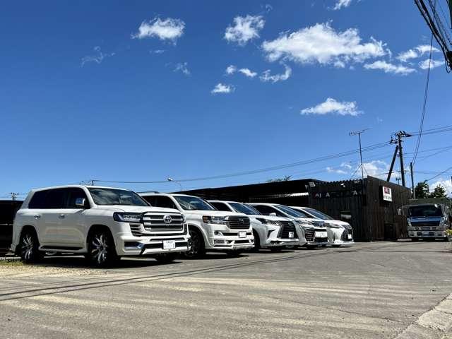 [北海道]AFTER JAPAN アフタージャパン