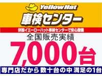 NTC HYBRID店 (株)日本トレーディング