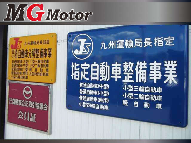 MG Motor紹介画像