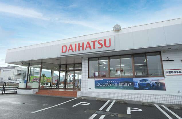 佐賀ダイハツ販売 U−Car武雄の店舗画像