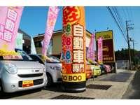軽19.8 29.8 39.8万円専門店 BOO BOO