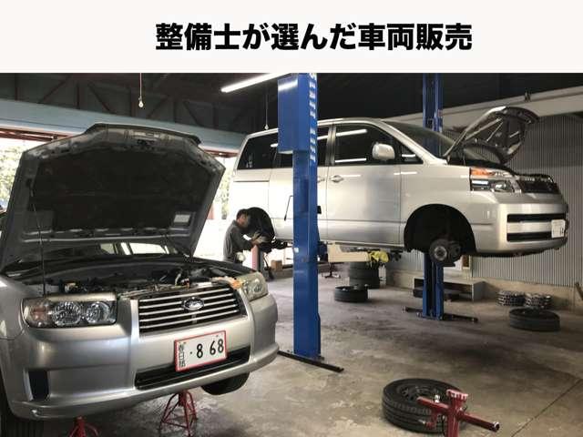 [埼玉県]整備士の中古車販売店 ホリエカーサービス