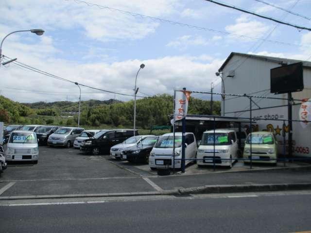 [大阪府]car shop GOL−D−M カーショップゴールディーエム