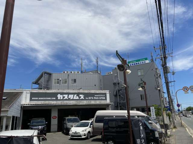 SHOW UP SIGNAL 京都 の店舗画像