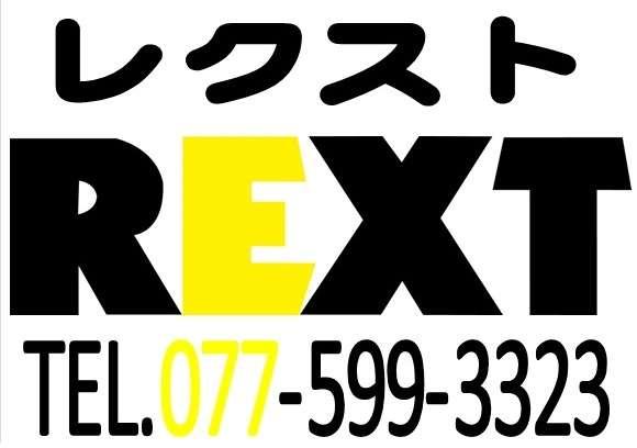 [滋賀県]Car Shop REXT カーショップレクスト