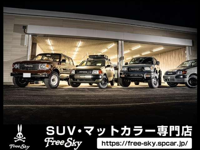 [神奈川県]FREE SKY