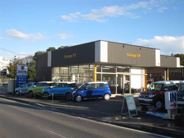 ガレージYF の店舗画像