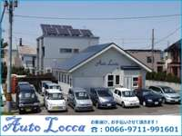 Auto Locca(アウトロッカ)
