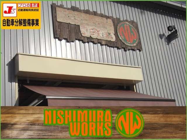NISHIMURA WORKS の店舗画像