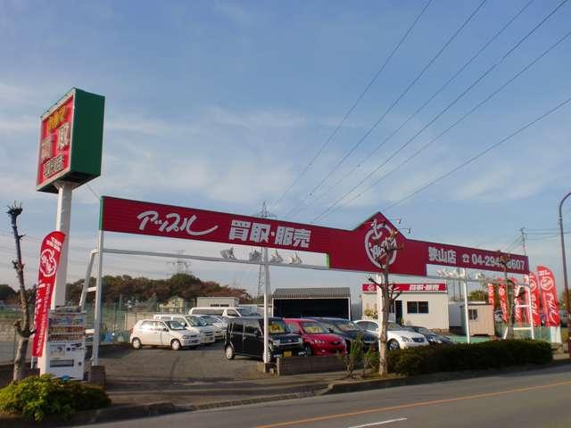 [埼玉県]アップル狭山店