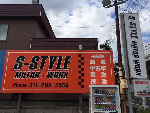 [北海道]S−STYLE MOTOR WORX