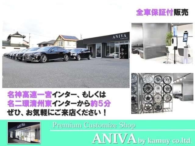 ANIVA アニバ の店舗画像