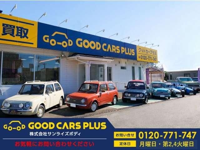 [埼玉県]GOOD CARS PLUS グッドカープラス