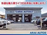 お店のスマホページが出来ました! http://arai-autos.spcar.jp