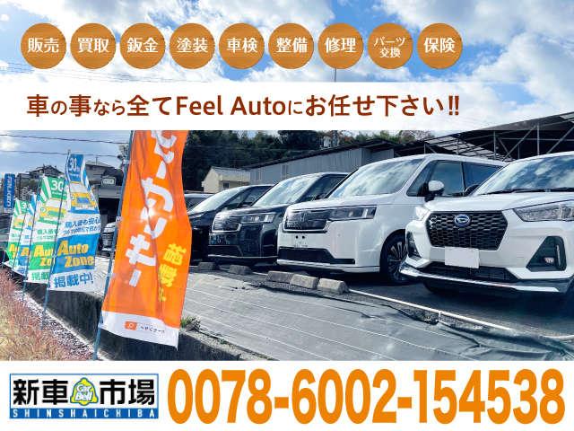 [滋賀県](株)FeelAuto 新車市場堅田店