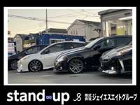 standーup (スタンドアップ) 沼津店 メイン画像