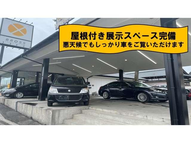 ブロス新潟 女池店紹介画像