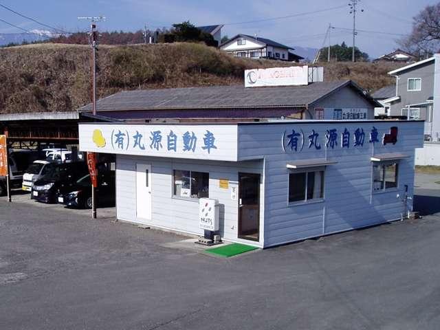 [長野県](有)丸源自動車工業