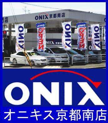 ONIX京都南店 の店舗画像