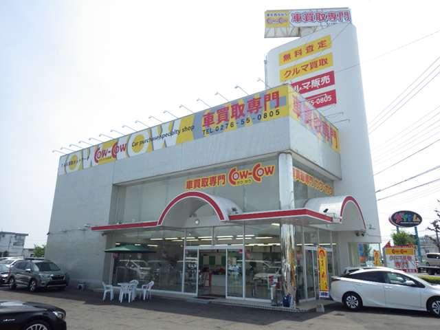 [群馬県]TAX COWCOW太田店